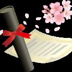 小学校卒業式、女子は袴とスーツどっちがおすすめ?