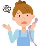 塾や家庭教師のしつこい勧誘電話を上手に断る究極の対処法