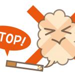 禁煙太りはもう怖くない!タバコをやめても太らない禁煙法